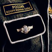 Армия — наше все! История жизни